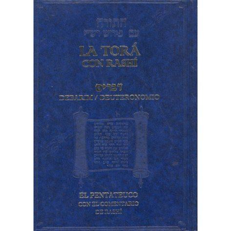 Tora con Rashi-Deutronomio(Devarim)