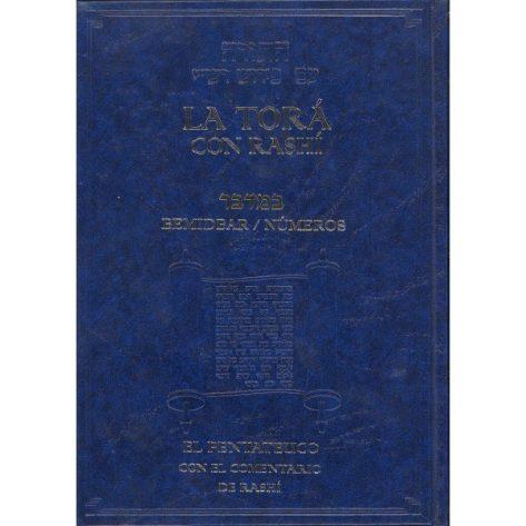 Tora con Rashi-Numeros(Bamidbar)