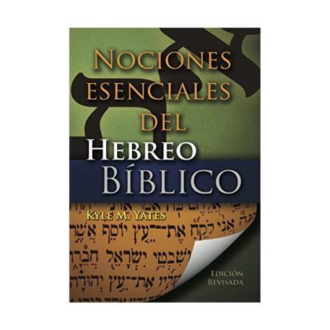 Nociones Esenciales del Hebreo