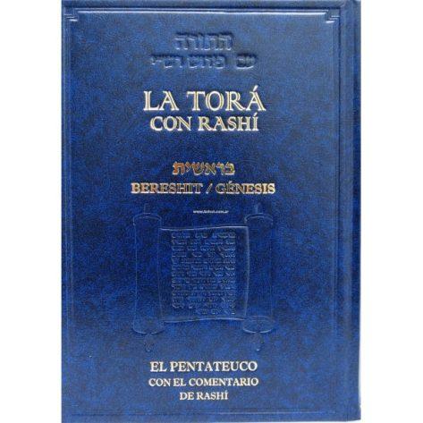 Tora con Rashi - Genesis