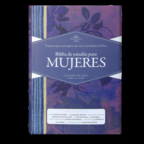 BIBLIA DE ESTUDIO PARA MUJERES RVR 60 SIMIL PIEL FLOREADA