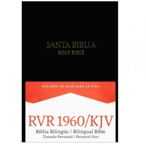BIBLIA BILINGÜE RV60/NKJV TAPA DURA C/INDICE