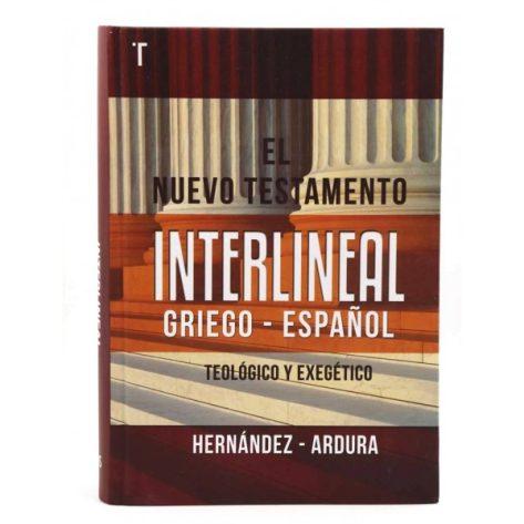 EL NUEVO TESTAMENTO INTERLINEAL GRIEGO-ESPAÑOL